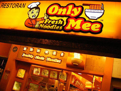 Only Mee Franchise Business Opportunity
