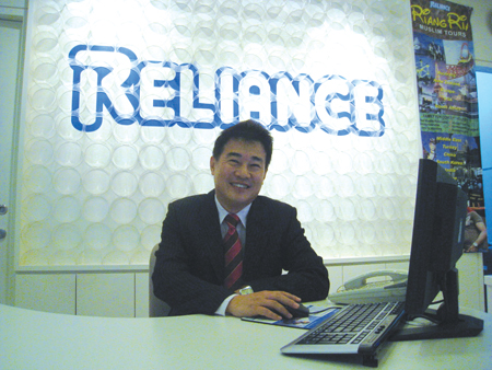 Interview with Reliance Franchisee