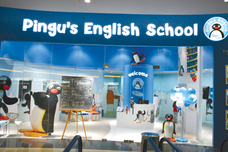 Pingu's English Franchise Opportunity