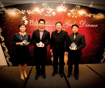 fe-finalists