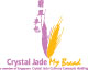 SG-Logo-Crystal Jade My Bread
