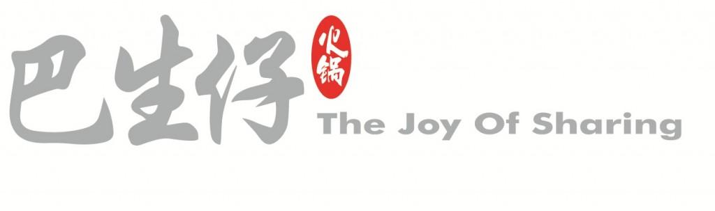 ba-sheng-zai-logo1