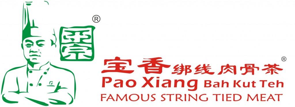 pao-xiang-logo-1