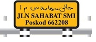 Sahabat SMI Franchise Business Opportunity