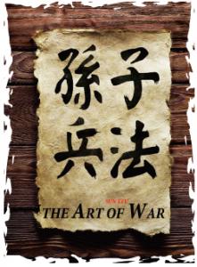 Sun Zi Bing Fa - The Art of War