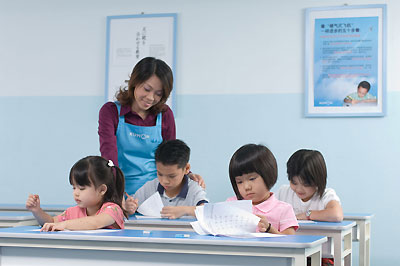 Kumon Franchise Business Opportunity