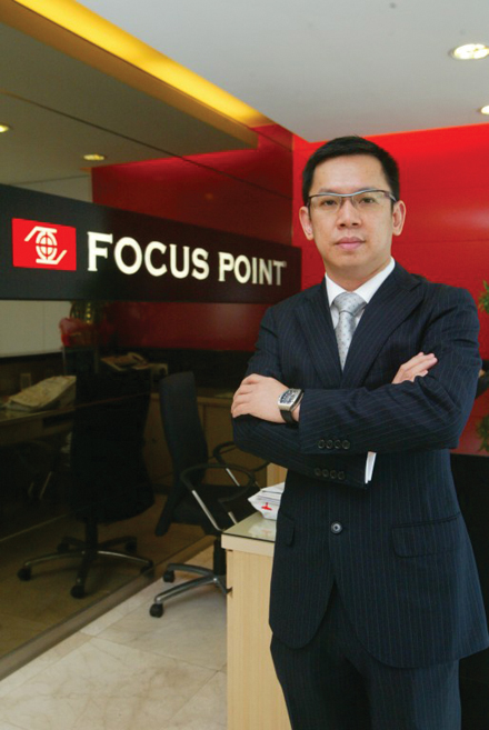 Interview with Focus Point Franchisor