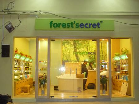 Forest'secret Franchise Business Opportunity