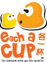 each-a-cup-logo