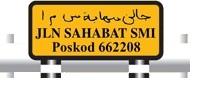 Sahabat SMI Franchise Business Opportunity